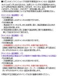 画像5: トゥーフェルベルガー イコライザ (TB0052) 【受注発注商品】【キャンセル・返品種別:C】 (5)