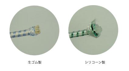 画像1: ショックコード (1)
