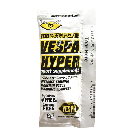 画像1: VESPA HYPER ベスパ ハイパー (1)