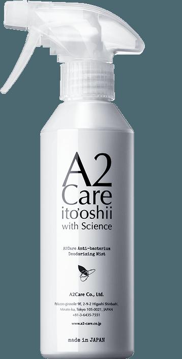 画像1: A2 Care エーツーケア 除菌消臭スプレー (1)