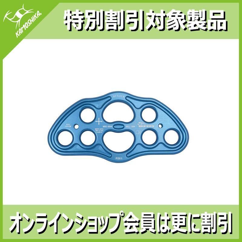 画像1: 【特別価格】DMM  Bat Rigging Plate M ディーエムエム バットリギングプレート M (1)