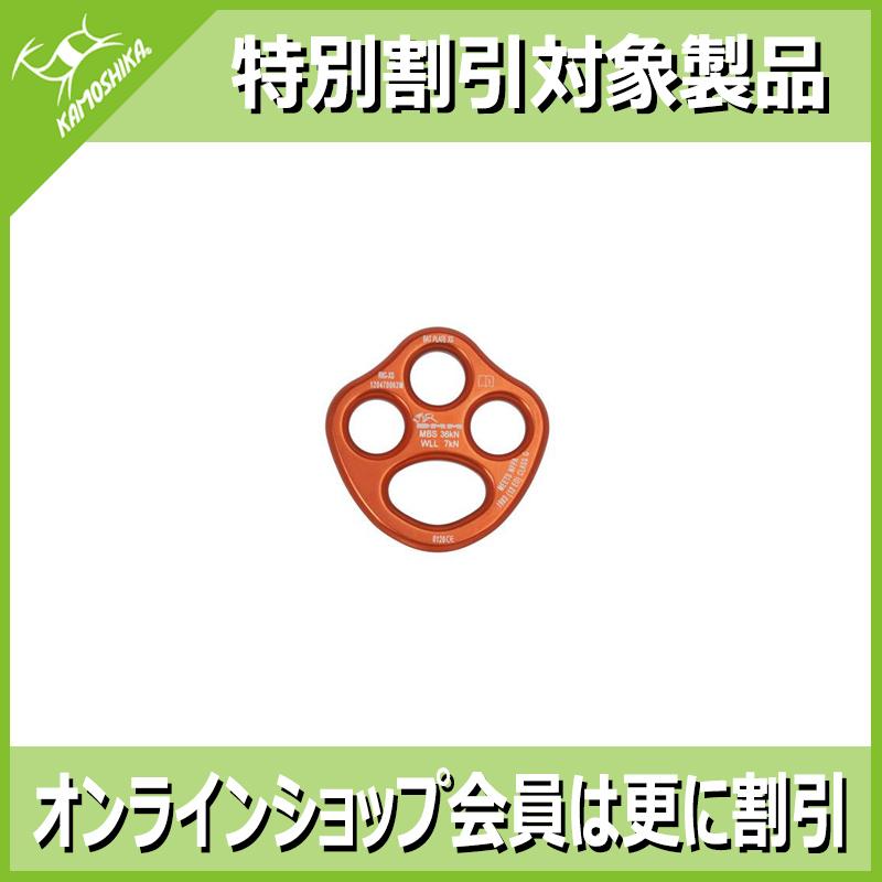 画像1: 【特別価格】DMM  Bat Rigging Plate XS ディーエムエム バットリギングプレート XS (1)