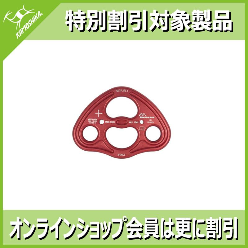 画像1: 【特別価格】DMM  Bat Rigging Plate S ディーエムエム バットリギングプレート S (1)