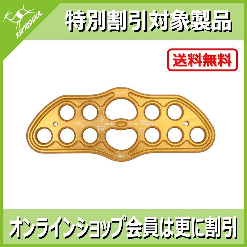 画像1: 【特別価格】DMM  Bat Rigging Plate L ディーエムエム バットリギングプレート L (1)