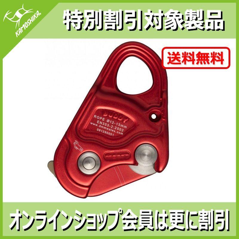 画像1: 【特別価格】DMM  Buddy 200 ディーエムエム バディ 200 (1)