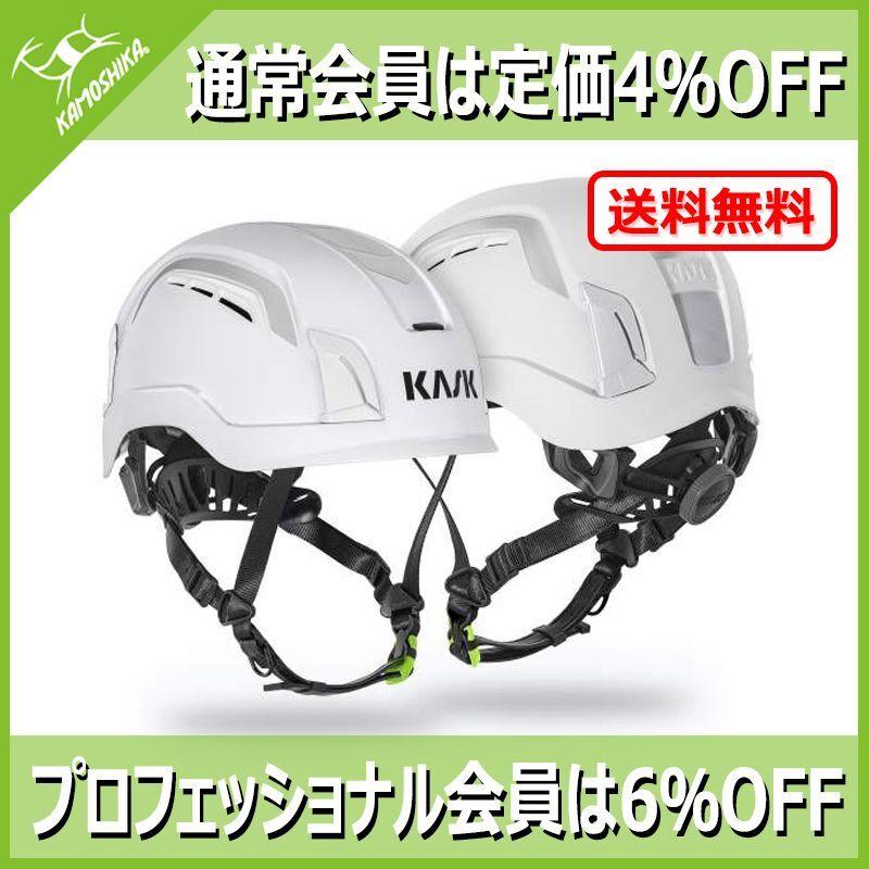 画像1: KASK ZENITH X PL Hi-viz カスク ゼニス X PL ハイヴィズ (KK0203) 【キャンセル・返品種別:B】 (1)